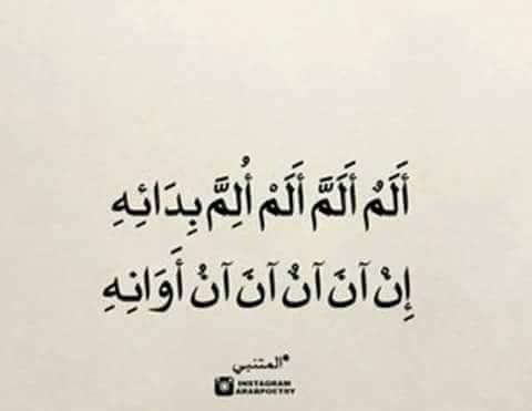 مدو نة بلال عبد الهادي
