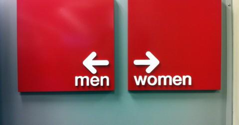 أشياء يجب الإنتباة لها عند تعامل الرجل مع المرأة